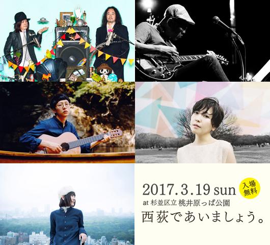 kissa_stage