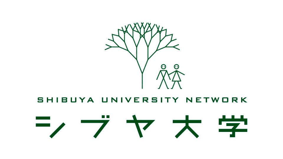 シブヤ大学