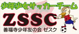 zssc_ba