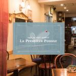 La Premiere Pousse_square